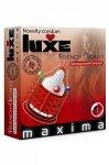 Luxe Condoms, Prezerwatywa z koralikami i wypustkami