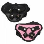 Sex Toys Strap On Dildo Harness Adjustable Belt Strap Ons Pants For Women Lesbian Gays #E015C#