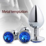 1pcs Adult Sex Products Metal Anal Plug Butt Medical Anal Beads 100% Silicone Anus Tube Toys Waterproof Anus Massagers