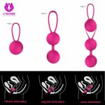 2Pcs/set Silicone Kegel Vagina Tighten Exerciser Waterproof Koro Ball Vaginal Anal Ben Wa Ball Smart Love Egg Sex Toys For Woman