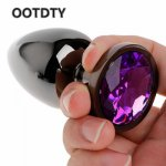 Sex toy anal tail butt plug Funny Plug Anal Butt Plug Aluminum Alloy Butt Plated Rhinestone Suction Cup Stopper Game