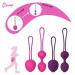 Safe Silicone Smart Ball Kegel Ball Ben Wa Ball Vagina Tighten Exercise Sex Machine Vaginal Geisha Ball Sex Toys for Women