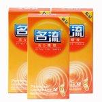 10 Pcs Natural Latex Condoms For Men Mingliu Penis Sleeve Condoms Safer Contraception For Men Lubrication Dildo Sex Toys Condoms