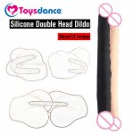 Toysdance, Toysdance 30CM Real Silicone Double Head Dildo Sex Products For Women Lesbian Flexible G-spot Anal Penis Dongs Cock For Girl