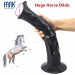 Faak, New 13.8 inch Huge Realistic Penis Animal Dildo Giant Horse Dick With Suction Cup Ribbed Big Dildos Flirting Sex Toys For Women