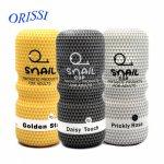Orissi, ORISSI 3 Style Male Masturbator Cup, Realistic Vagina Pussy, Anus sex, Anal Vaginal Sex Masurbation Cup, Sex products