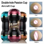 double-hole Passion Cup Adult men Masturbator Aircraft Cup double channel of Oral Anal Vagina Aircraf Cup Pussy Pocket Toys O32