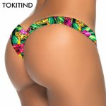 Sexy thong bikini swimwear women thong bathing suits swimsuit brazilian biquini 2017 cheap thong bikinis thong swimming suit