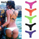 StarHonor Style Fold sexy brazilian bikini bottom women swimwear Monokini swimsuit trunk tanga micro briefs Panties Underwear