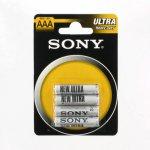 Baterie - Penlite AAA Batteries 4 sztuki