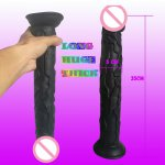 Super Long 35cm Huge Black Dildo Suction Cup Big Penis Adult Woman Sex Toy Giant 13.8inch Dick Dong Erotic Toy for woman lesbian
