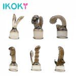 Ikoky, IKOKY AV Rod Head Cap G-spot Stimulate Vibrator Accessories Magic Wand Attachment Sex Products Adult Sex Toys for Women