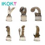 IKOKY G-spot Stimulate Vibrator Accessories Magic Wand Attachment 1 Piece Silicone Adult Sex Toys for Women AV Rod Head Cap
