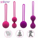 2 pcs Kegel Balls Smart Love Ball for Vaginal Tight Exercise Machine Vibrators Ben Wa Balls of Sex Toys for Women Sex Products