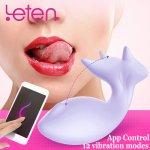 Leten, Leten Intelligent APP Remote Control Vibrator Sex Toys For Women USB Charge Wireless Clitoris Vagina G-spot Vibrating Kegel Ball