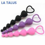 Silicone Anal Beads Balls Butt Plug G-Spot Stimulation Adult Woman Man Sex Toy