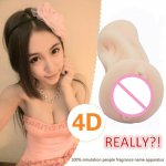 4D Male Masturbators Realistic Vagina Pussy Masturbation Sex Toy For Men Z0726